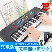 電子琴 兒童電子琴初學1-3-6歲男女孩入門充電小鋼琴 嬰幼兒寶寶益智玩具 米家WJ