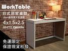 現貨秒發 免運費 日式輕巧角鋼桌 約12...