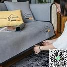沙發墊四季通用防滑坐墊罩扶手巾蓋布雪尼爾【千尋之旅】