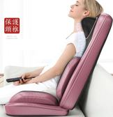220V頸椎按摩器多功能頸部揉捏成人推拿背部全身電動枕頭家用椅墊   XY2753   【男人與流行】