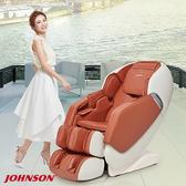 喬山JOHNSON|好風光按摩椅 La Glamour︱A363