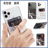 SONY Xperia 5 Xperia10+ XA2 Ultra XZ3 XZ2 L3 大理石指環 透明軟殼 手機殼 訂製