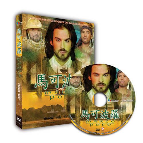 馬可波羅  DVD (購潮8)