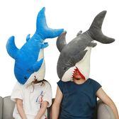 鯊魚毛絨玩具布娃娃女抱枕男生款睡覺玩偶可愛床上六一兒童節禮物