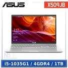 【直升12G】 ASUS X509JB-0121S1035G1 15.6吋 筆電 (i5-1035G1/4GDR4/1TB/W10H)