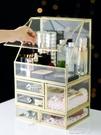 梳妝臺玻璃化妝品收納盒 桌面口紅護膚品透明整理盒置物架 潮流衣館