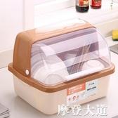 裝碗筷收納箱盒瀝水籃碗架帶蓋家用廚房餐具盒櫃放碟籃大號QM『摩登大道』