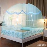 新款蚊帳1.8m床雙人家用加密加厚歐式公主蒙古包粉 js24301『Pink領袖衣社』