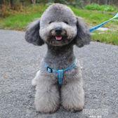 寵物用品 外出遛狗  小型犬狗通用 胸背帶牽引帶狗繩子by   韓語空間