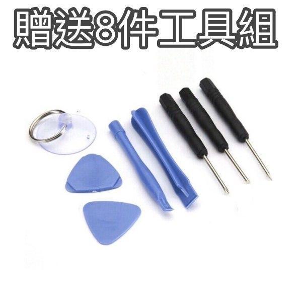 【免運費】附發票【送4大好禮】ZenFone3 華碩 ZE520KL ZB501KL Z017DA 原廠電池 C11P1601