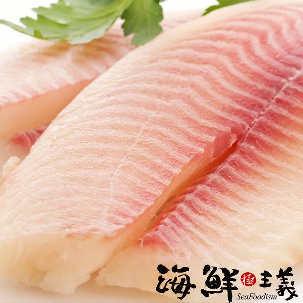 【海鮮主義】台灣鯛魚片 (100g/片)