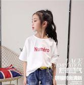 短袖T恤女童T恤夏裝2018新品兒童正韓圓領素面短袖上衣中大童半袖寬鬆白