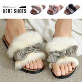 [Here Shoes]拖鞋-可愛毛絨拼接千鳥格紋蝴蝶結造型 涼拖鞋 一字拖鞋-AW801-12