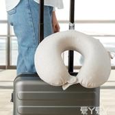 U型枕8H記憶棉U型枕小米生態鏈護頸枕汽車飛機旅行頭枕辦公室午睡靠枕