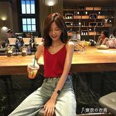 韓風氣質V領修身針織小吊帶女夏外穿簡約百搭純色背心 東京衣秀