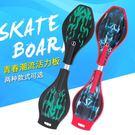 兒童滑板車 二輪閃光活力板游龍板青少年成...