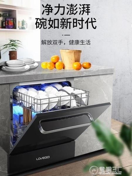 愛夠自動洗碗機家用小型臺式洗碗機嵌入式消毒烘干免安裝洗碗一體