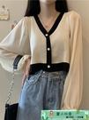 針織外套 針織衫女春秋季新款韓版女士短款上衣網紗拼接長袖開衫外套 麗人印象 免運