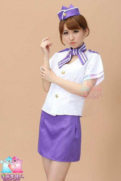 【愛愛雲端】紫白領巾純情空姐服