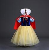 萬聖節服裝 萬圣節兒童服裝白雪公主裙女童禮服cosplay化裝舞會演出衣服小童 快速出貨