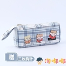 簡約大容量可愛格子筆袋日系初中學生文具鉛筆盒【淘嘟嘟】