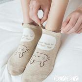 短襪 襪子女短襪淺口韓國可愛船襪女純棉夏季薄款低筒夏天短筒硅膠防滑 【全館9折】