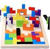 木製男女孩寶寶開發兒童益智力拼圖俄羅斯方塊立體拼板1-3-6周歲