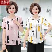 媽媽夏裝短袖40-50歲中老年女裝洋氣t恤小衫新款中年人雪紡衫 618大促銷