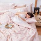 床包兩用被組 / 雙人【德露納】含兩件枕...