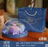 圓形方形璀璨星空月餅禮盒