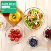 圓形玻璃冰箱保鮮碗帶蓋大小號收納便攜家用透明微波爐食品保鮮盒『韓女王』