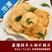 德順手工甜不辣片500G/包【愛買冷凍】
