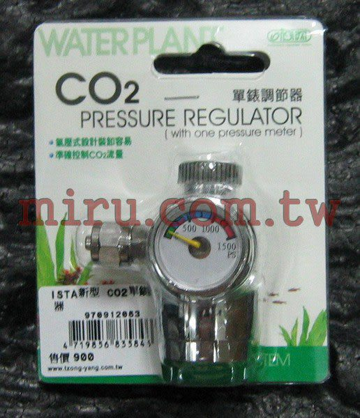 【西高地水族坊】ISTA伊士達 新型CO2單錶調節器