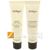 Jurlique茱莉蔻 護手霜(15ml*2)-盒裝無中標(玫瑰2020.1+薰衣草2020.2)《jmake Beauty 就愛水》