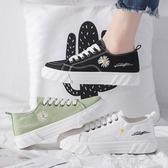 小雛菊帆布鞋女鞋ulzzang百搭2020年夏季新款布鞋韓版板鞋小白鞋 【美眉新品】