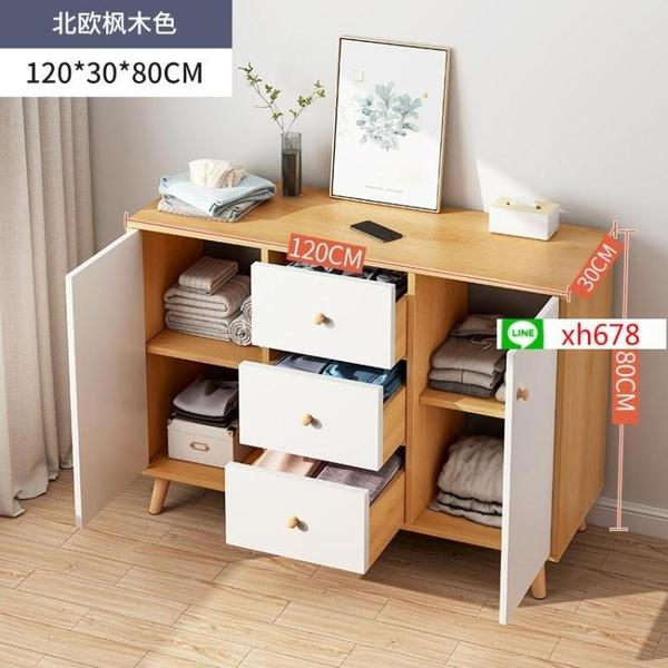 五斗櫃簡約現代自由組合格子櫃儲物大容量簡易書櫃落地臥室收納櫃【頁面價格是訂金價格】