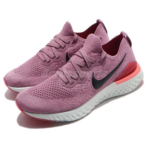 【四折特賣】Nike 慢跑鞋 Wmns Epic React Flyknit 2 紫 灰 緩震舒適 女鞋 運動鞋【ACS】 BQ8927-500