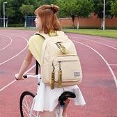 【南紡購物中心】夏日時光--學生書包旅行背包韓版後背包14吋筆電包