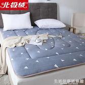 床墊 床墊1.8m床雙人褥子墊被1.5m床1.2米單人學生宿舍海綿榻榻米床褥 生活故事居家館
