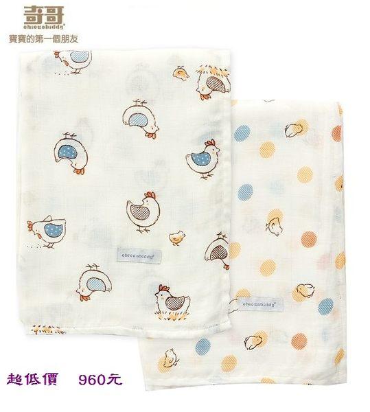 *美馨兒*奇哥 快樂小雞竹纖維紗布大包巾(2入)(120公分×120公分) 960元+贈奇哥紙袋