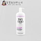 立坽『洗髮精』提碁公司貨 TIGI BED HEAD 芭比金髮尤物洗髮精1500ml LH05