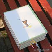 A4大號空白頁記事本文具筆記本子 易樂購生活館