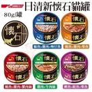*WANG*【12罐組】日本Carat《...
