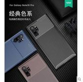 三星 Note 10+ plus Note 10 Pro 手機殼 碳纖維 氣囊 簡約 防摔 全包 防指紋 商務 保護殼 散熱 軟殼
