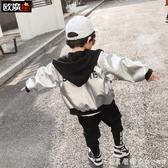 童裝寶寶春秋款棒球服小童兒童秋裝2020秋款洋氣秋季男童外套潮衣 漾美眉韓衣