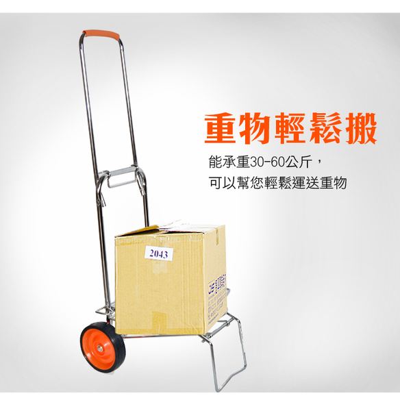 【中大行李車】可折疊 菜籃車 行李車 旅遊車 推車 台灣製造 推車 拉桿 [百貨通]