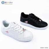 童鞋城堡-粉紅兔兔 皮面刻紋 簡約質感休閒鞋 卡娜赫拉 KI8384 白/黑 (共二色)