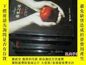 二手書博民逛書店暮光之城罕見破曉 黃昏 日蝕 新月 四本合售6713 斯蒂芬妮·