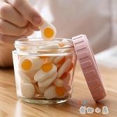 密封罐玻璃小號迷你分裝瓶燕窩杯便攜儲物罐【奇趣小屋】