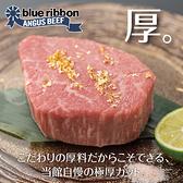 【超值免運】美國藍絲帶極黑菲力牛排~厚切2片組(250公克/1片)
